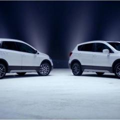Suzuki S Cross Dancing On Ice Commercial